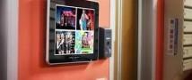 Телеэкраны в подъездах московских домов – фантазия или реальность завтрашнего дня