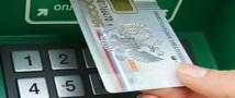 Сбербанк начинает работать с платежными картами «Мир»