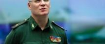 Коношенков просит не вмешиваться в восстановление мирной жизни сирийцев