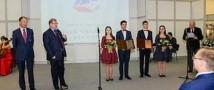 В России стал известен победитель конкурса «Самый читающий регион»