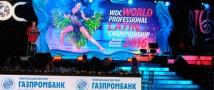 Личные победы и разочарования Чемпионата мира 2016 по латиноамериканским танцам
