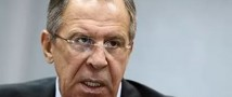 Лавров отметил, что манипуляции в ОЗХО подрывают к нему доверие