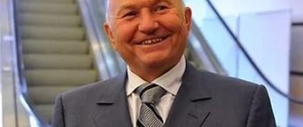Лужков: Улюкаев не показал себя высоким профессионалом в экономической сфере