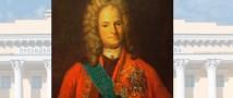 Светлейший князь Александр Меншиков неутомимо занимался построением и устройством нового города
