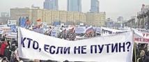 После 2018 года во главе государства люди снова хотят видеть Путина
