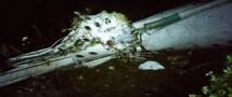 В Колумбии разыскивают тела футболистов из разбившегося в горах лайнера