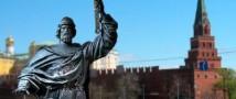 Российский народ ставит памятники своим героям. В Москве открыли монумент князю Владимиру
