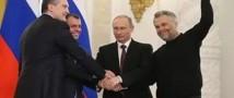 Крым навсегда в составе РФ, и Россия ответит на список санкций с крымскими депутатами