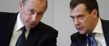 В правительстве уже обсудили задержание министра экономразвития РФ Алексея Улюкаева