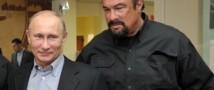 Актёр Голливуда Стивен Сигал стал гражданином РФ