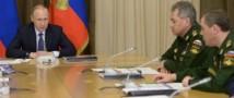 Шойгу доложил присутствующим на совещании в Сочи о начале военной операции в Сирии
