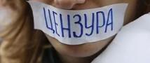Свобода слова или цензура. За что проголосовали депутаты Европарламента