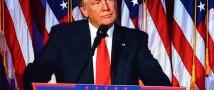 Дональд Трамп (Trump) победил Клинтон на выборах и становится 45-м президентом Америки!