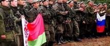 Россия и Белоруссия сообща будут защищать рубежи Союзного государства