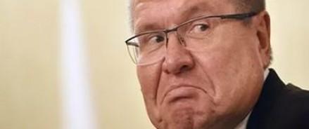 Что будет позволено с завтрашнего дня экс-министру Улюкаеву