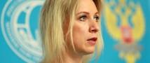 «Жесткая посадка – еще не катастрофа», — говорит Захарова о выборах в США