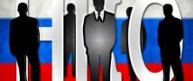 Майкл Макфол призвал отнести некоторые российские медиаресурсы к иностранным агентам