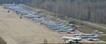 Авиабаза, за которой числился разбившийся в Сочи самолет Ту-154, будет расформирована