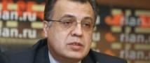 Турция мгновенно отреагировала на убийство российского посла