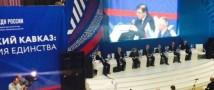 Россия и Азербайджан: уроки национального взаимодействия