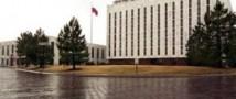 Российские дипломаты покидают Соединенные Штаты