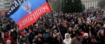 Уже второе представительство ДНР открылось на территории Европы