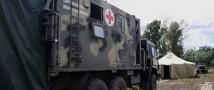 «Мирная оппозиция» обстреляла госпиталь, в котором работали российские медики