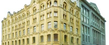 В бюджет страны поступили деньги от продажи акций «Роснефти»