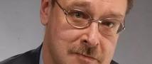 Косачев считает, что конгресс США сплотился против Трампа, Тиллерсона и России