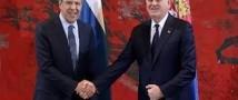 Сербия оценила усилия Лаврова  и наградила его орденом
