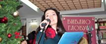 Юные азербайджанские поэтессы покорили российских ценителей