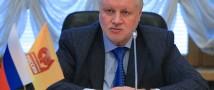 Сергей Миронов призвал организаторов пенсионного референдума к объединению