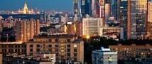 Мифы о России будет развенчивать туристический Союз СОНАТО