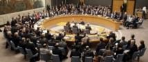 В ООН проголосовали за французскую резолюцию по Сирии, но с российскими поправками