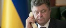 Президент Украины просит новых санкций для РФ