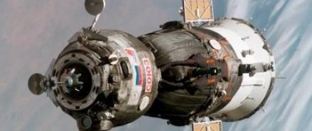 Центр по руководству полетами потерял связь с космическим аппаратом при его запуске