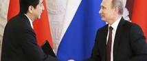 Пришло время заканчивать «исторический пинг-понг» между Японией и РФ