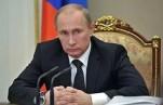 Президент утвердил новую программу национальной информационной  безопасности
