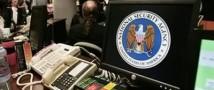Национальная разведка США не согласилась с выводами ЦРУ о хакерских атаках