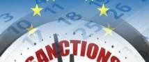 Процесс продления санкций продолжен. Кто же будет в состоянии его завершить?