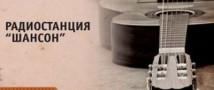 Трансляция песни «Тихий океан» стоила украинской радиостанции десять тысяч долларов