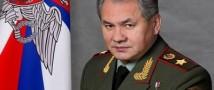 Министр обороны РФ Сергей Шойгу доложил президенту о доставке в Алеппо российских военнослужащих
