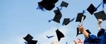 В МГУ забраковали Болонскую систему обучения