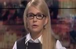 Тимошенко призвала президента раскрыть текст секретных документов, которые он подписал под давлением