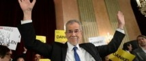 Стал известен победитель выборов в Австрии