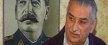Сегодня в Москве умер Евгений Джугашвили – внук Иосифа Сталина