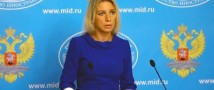 Мария Захарова пояснила всех раздражающий дипломатический термин «наши партнеры»