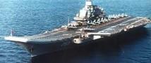 У России нет ни позорящих ее армейских офицеров и рядовых, а тем более «кораблей позора»