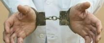 Подольский реаниматолог, изнасиловавший пациентку с ожогами, арестован