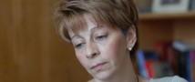 Тело Доктора Лизы опознано с помощью ДНК-экспертизы